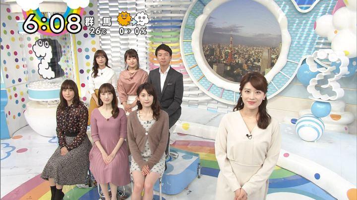 2017年09月29日郡司恭子の画像01枚目