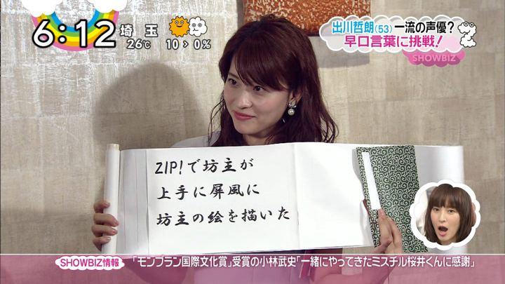 2017年09月29日郡司恭子の画像11枚目