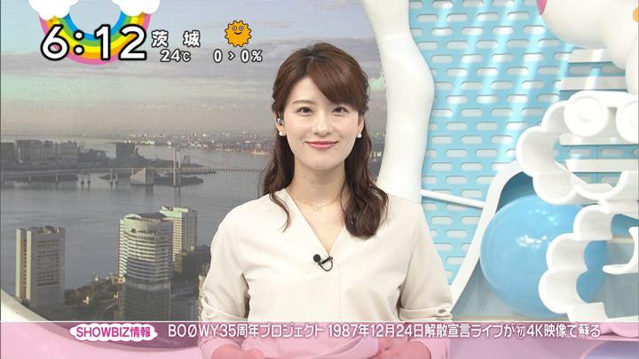 2017年09月29日郡司恭子の画像12枚目