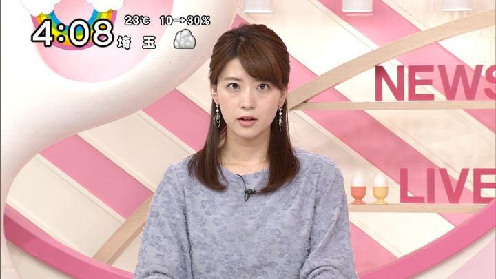2017年10月02日郡司恭子の画像11枚目
