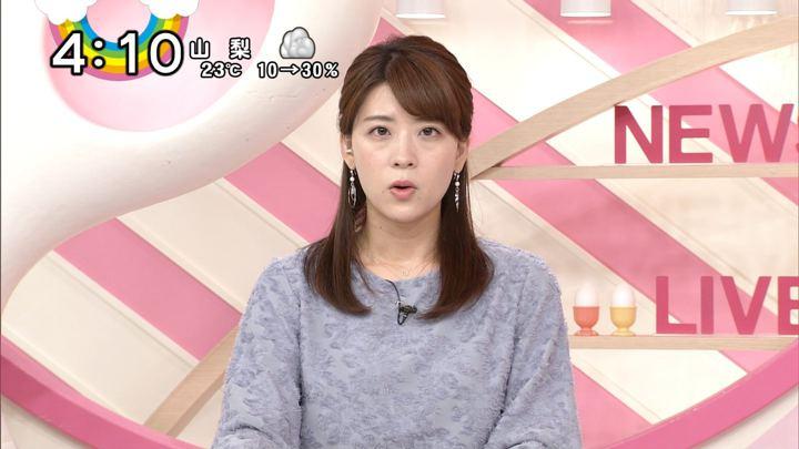 2017年10月02日郡司恭子の画像12枚目