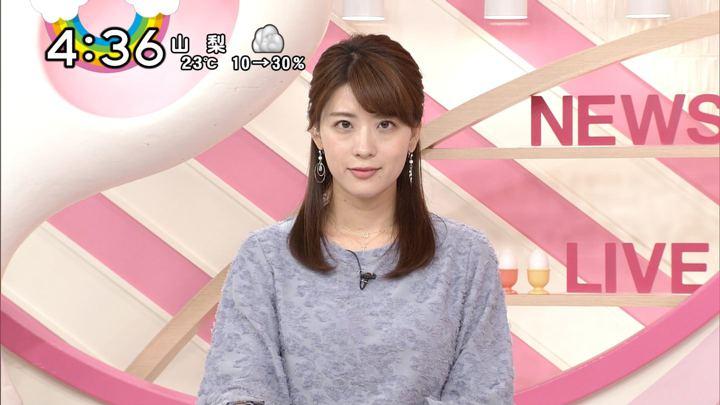 2017年10月02日郡司恭子の画像13枚目