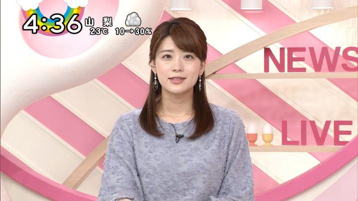 2017年10月02日郡司恭子の画像14枚目