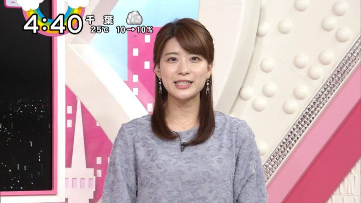 2017年10月02日郡司恭子の画像16枚目