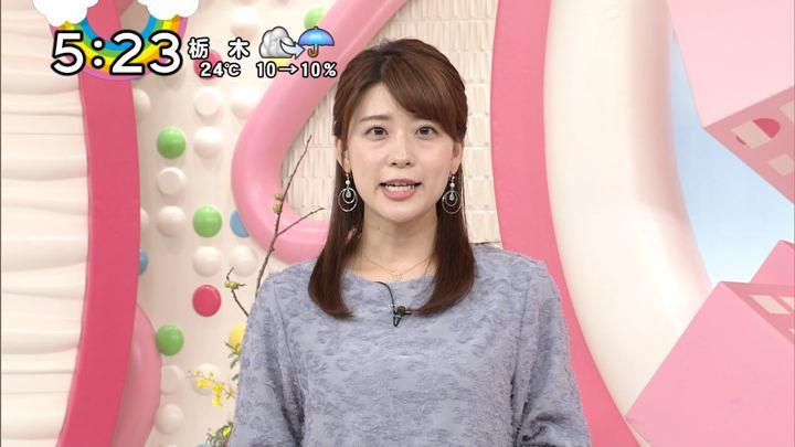 2017年10月02日郡司恭子の画像26枚目
