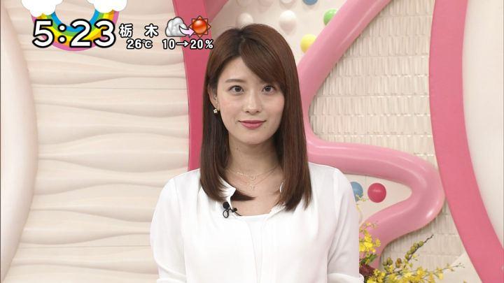 2017年10月03日郡司恭子の画像27枚目
