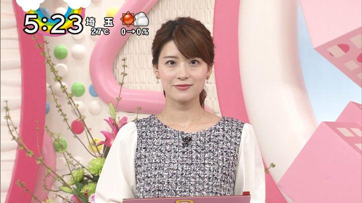 2017年10月09日郡司恭子の画像33枚目
