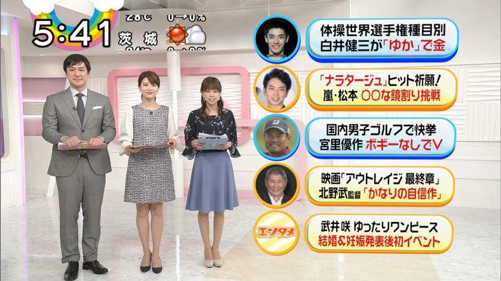 2017年10月09日郡司恭子の画像36枚目