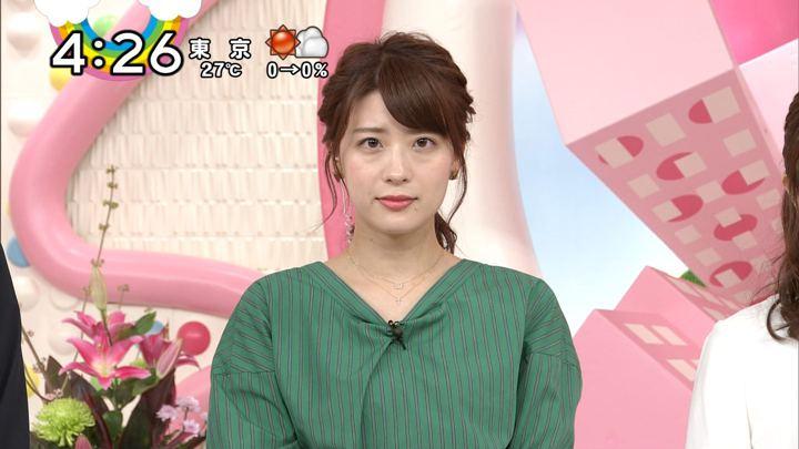2017年10月10日郡司恭子の画像15枚目