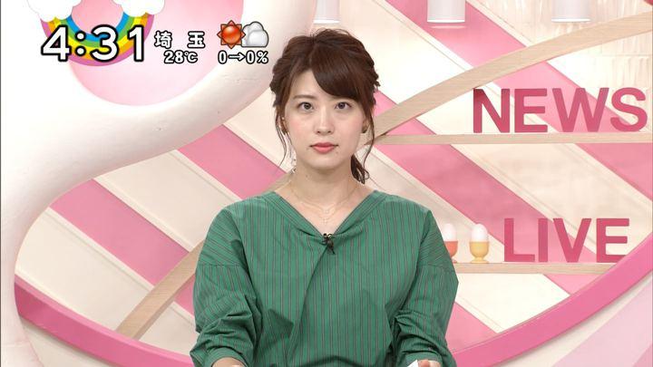 2017年10月10日郡司恭子の画像16枚目