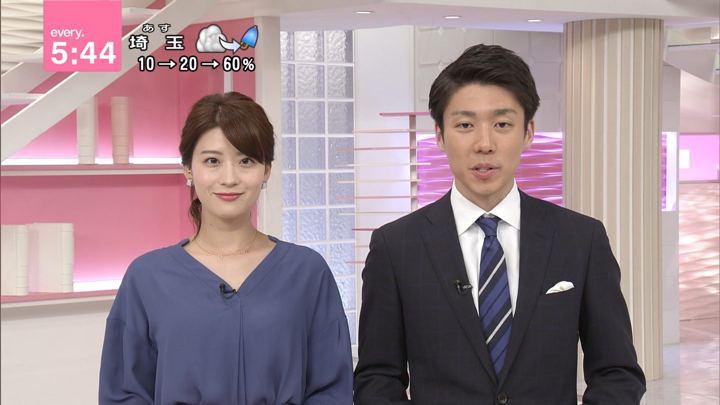 2017年10月11日郡司恭子の画像18枚目