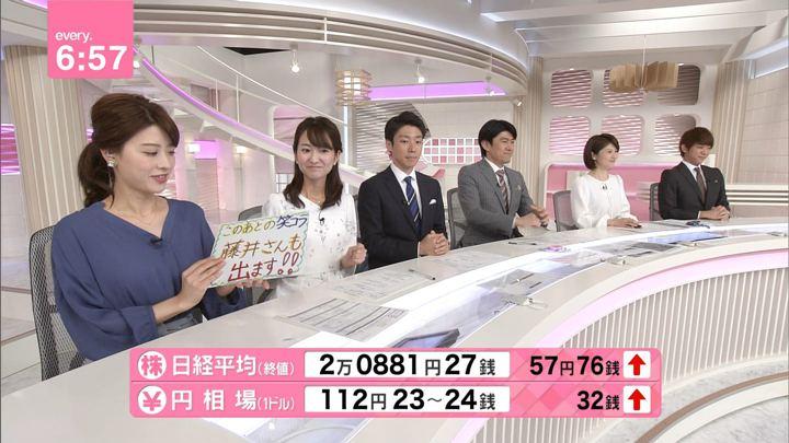 2017年10月11日郡司恭子の画像22枚目