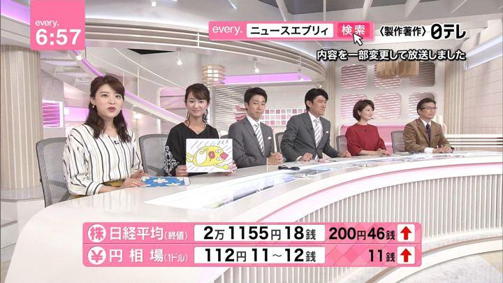 2017年10月13日郡司恭子の画像29枚目