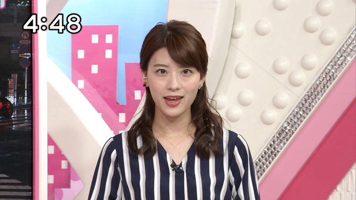 2017年10月17日郡司恭子の画像11枚目