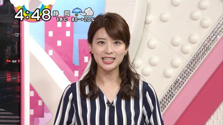 2017年10月17日郡司恭子の画像12枚目