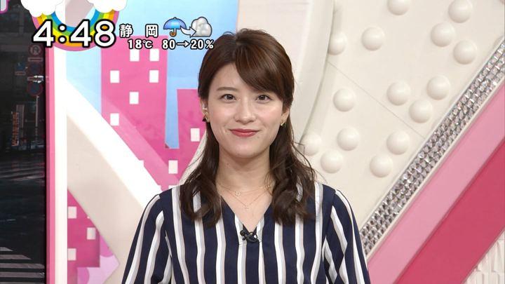 2017年10月17日郡司恭子の画像13枚目