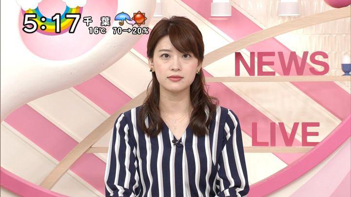 2017年10月17日郡司恭子の画像20枚目