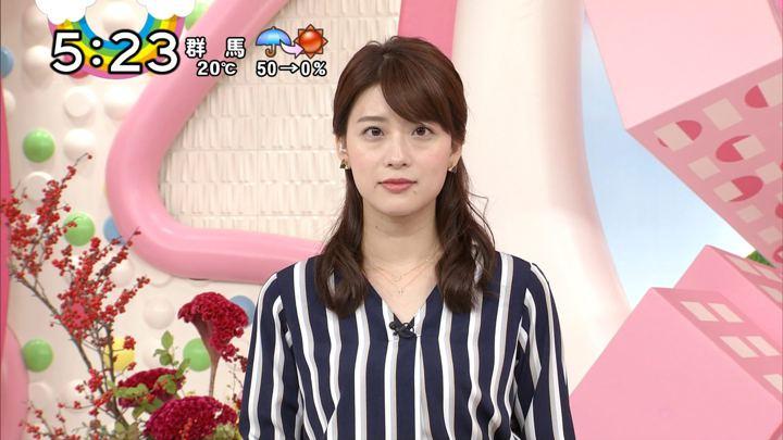 2017年10月17日郡司恭子の画像23枚目