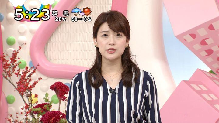 2017年10月17日郡司恭子の画像25枚目