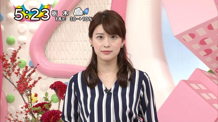 2017年10月17日郡司恭子の画像26枚目