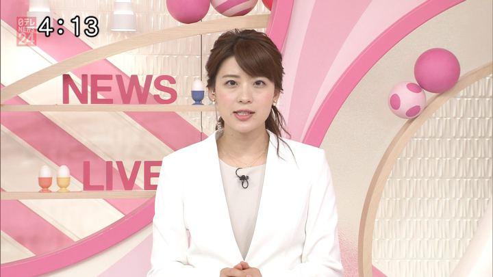 2017年10月23日郡司恭子の画像07枚目