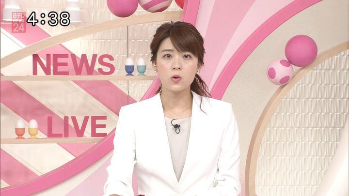 2017年10月23日郡司恭子の画像11枚目
