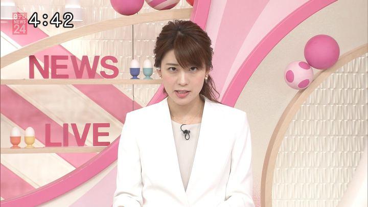 2017年10月23日郡司恭子の画像14枚目