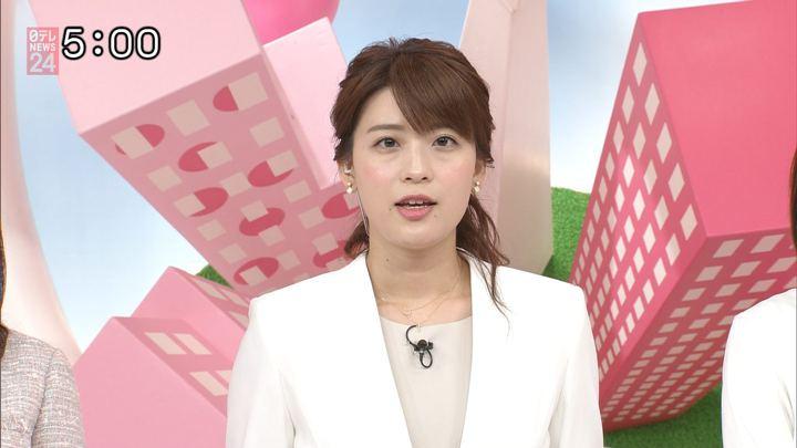 2017年10月23日郡司恭子の画像21枚目