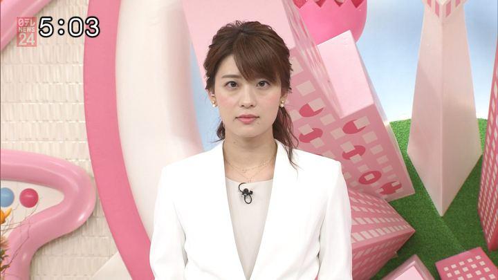2017年10月23日郡司恭子の画像23枚目