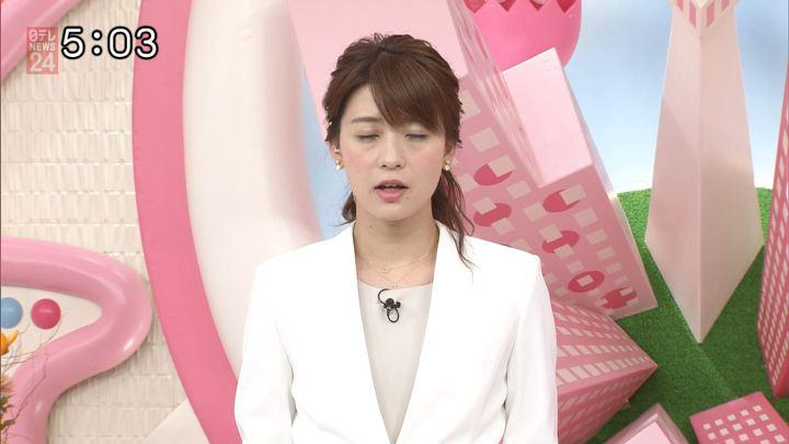 2017年10月23日郡司恭子の画像24枚目