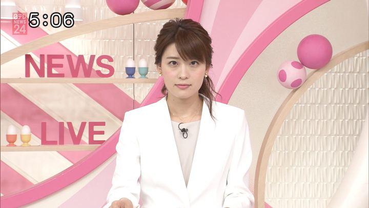 2017年10月23日郡司恭子の画像26枚目