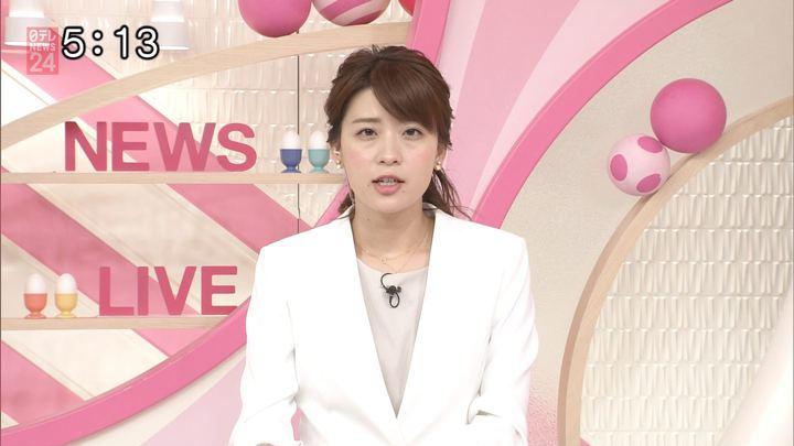 2017年10月23日郡司恭子の画像27枚目