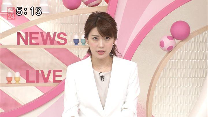 2017年10月23日郡司恭子の画像28枚目