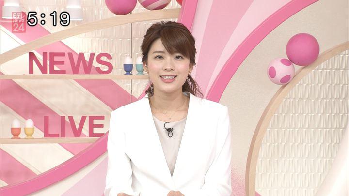 2017年10月23日郡司恭子の画像29枚目