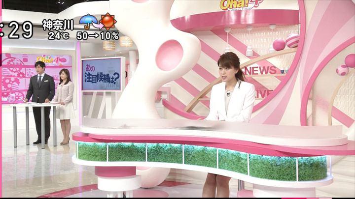 2017年10月23日郡司恭子の画像34枚目