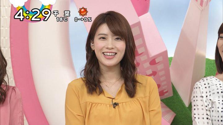 2017年10月31日郡司恭子の画像16枚目