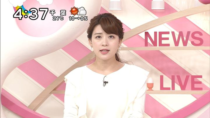 2017年11月06日郡司恭子の画像22枚目