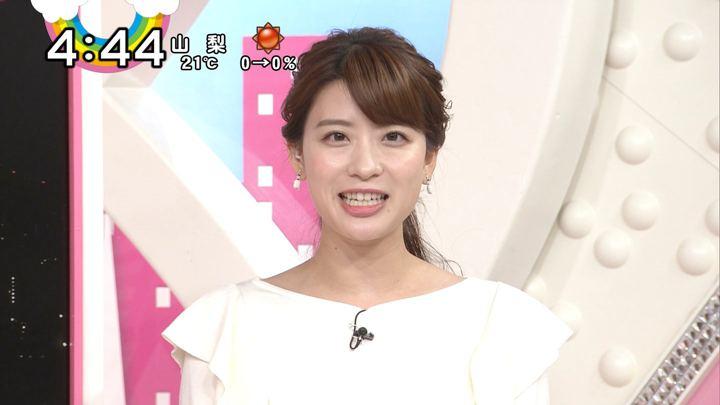 2017年11月06日郡司恭子の画像23枚目