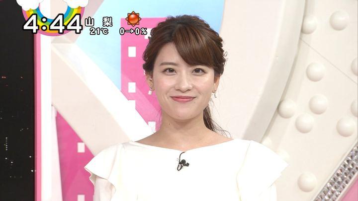 2017年11月06日郡司恭子の画像24枚目