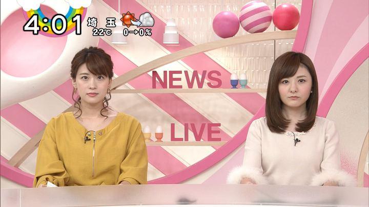 2017年11月07日郡司恭子の画像05枚目