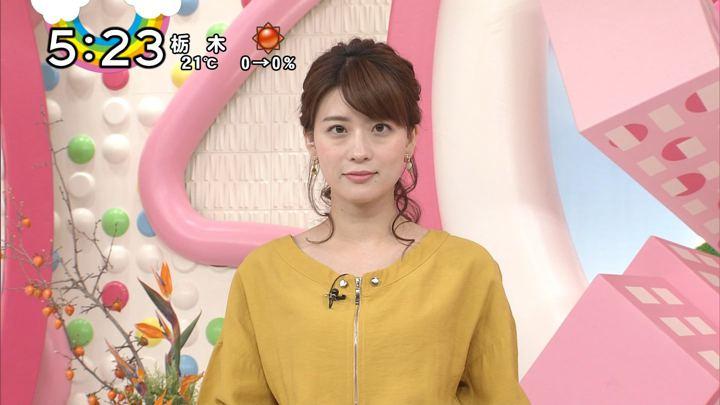2017年11月07日郡司恭子の画像29枚目