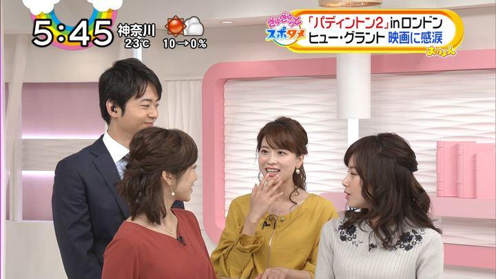 2017年11月07日郡司恭子の画像32枚目