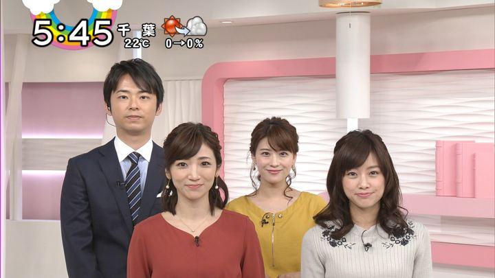 2017年11月07日郡司恭子の画像33枚目
