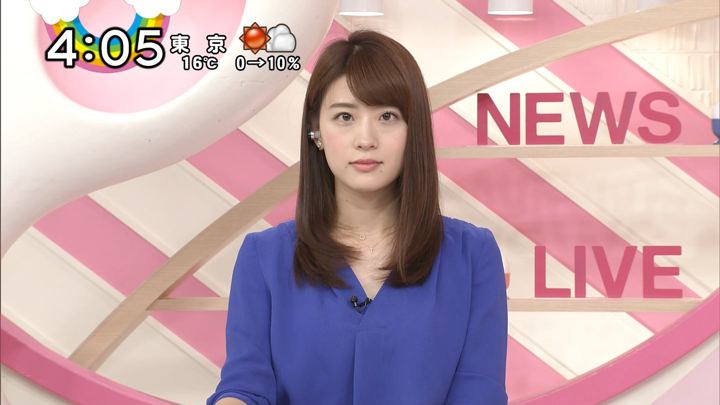 2017年11月13日郡司恭子の画像10枚目