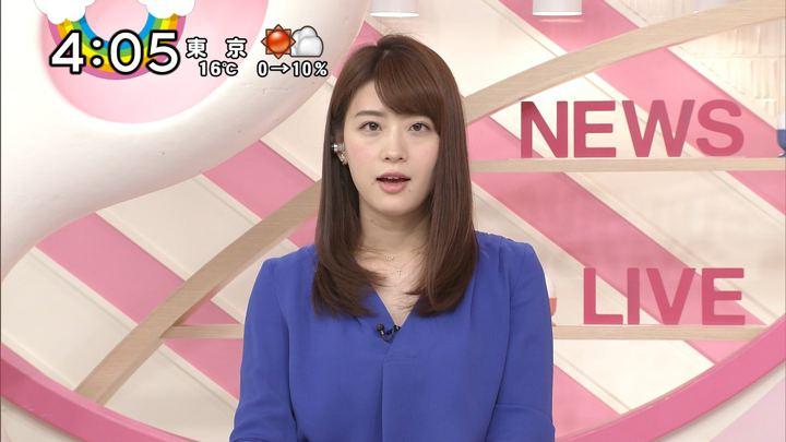 2017年11月13日郡司恭子の画像11枚目