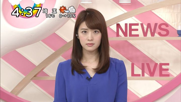 2017年11月13日郡司恭子の画像25枚目