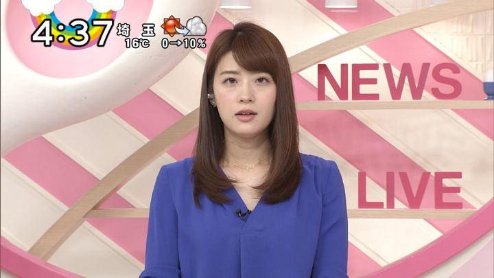 2017年11月13日郡司恭子の画像26枚目