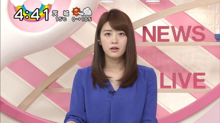 2017年11月13日郡司恭子の画像28枚目