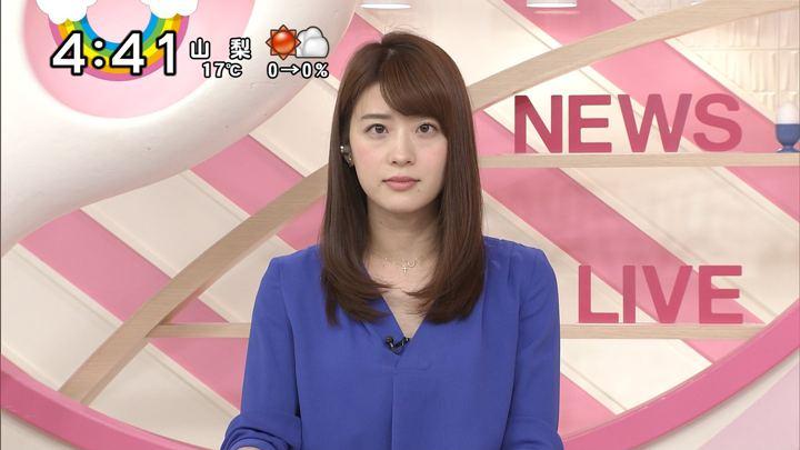 2017年11月13日郡司恭子の画像30枚目