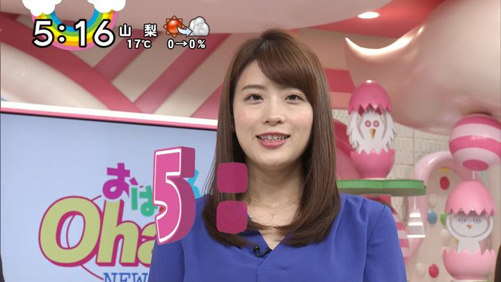 2017年11月13日郡司恭子の画像46枚目